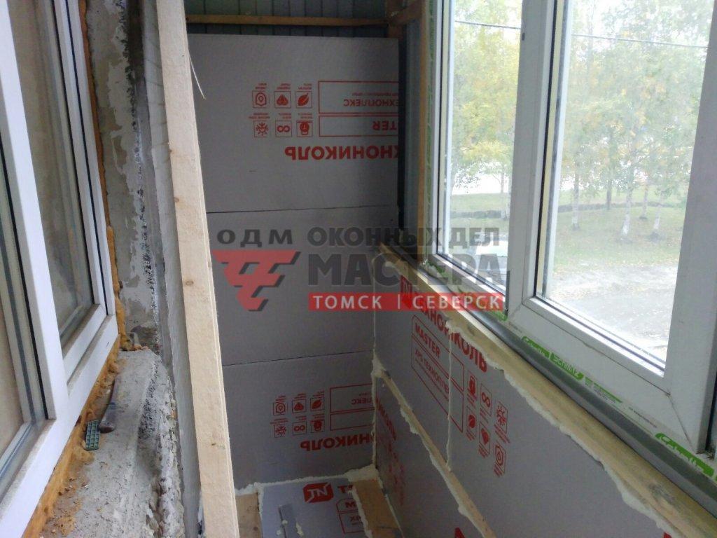 Утепление балкона пенополистиролом в Томске
