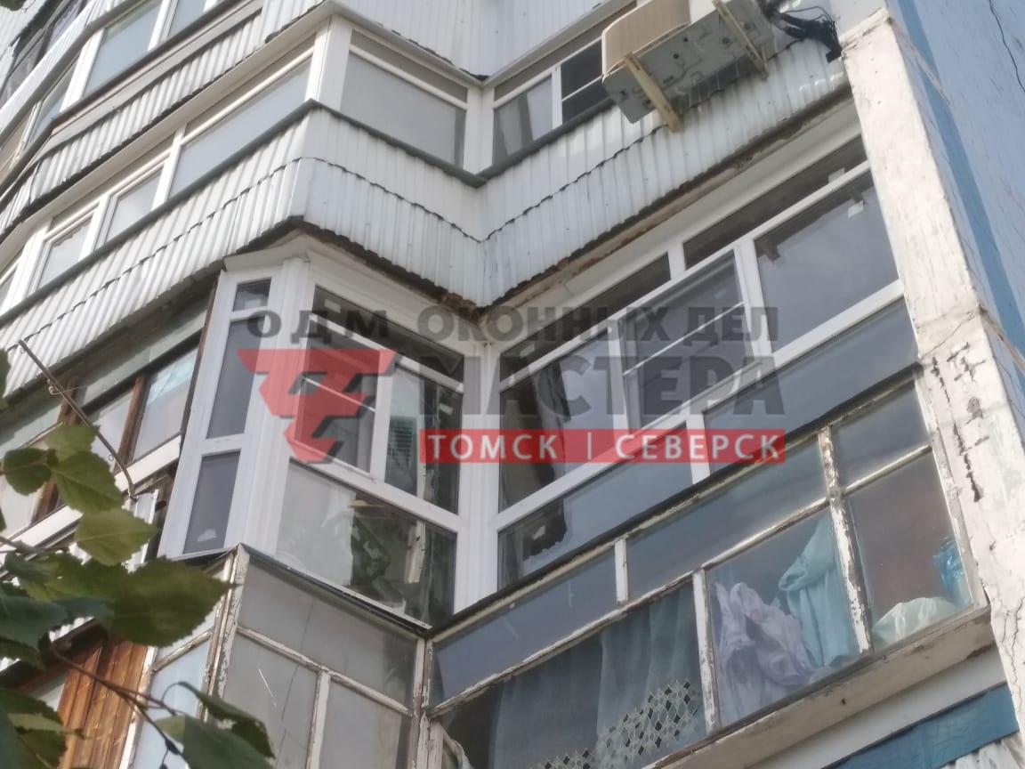 Остекление балкона с несколькими изгибами