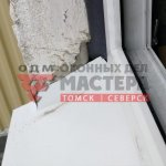 Ламинированные пластиковые окна в Томске