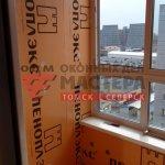 Утепление балкона пеноплексом в Томске