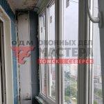 Остекление балкона с изгибом в Томске