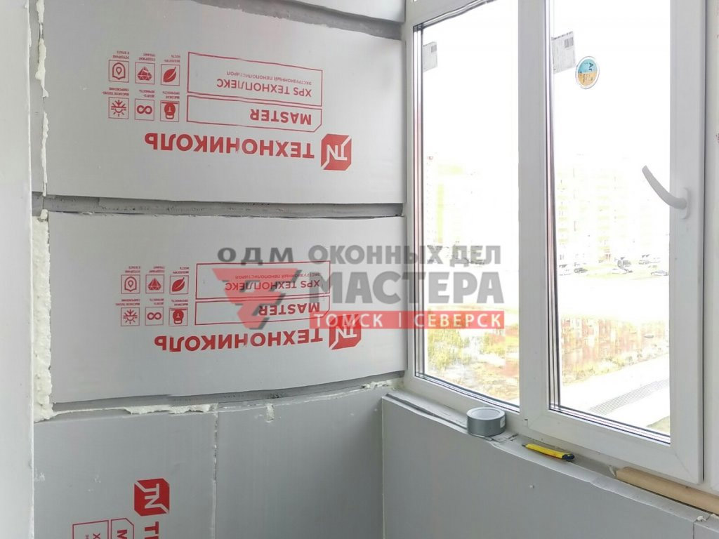 Утепление балкона под ключ в Томске